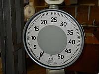 Динамометр ДПУ-50-2 (ДПУ-500-2) на 500kN (50т)