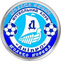 Значок (магнит) ФК Днепр