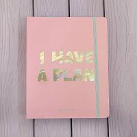 """Блокнот-ежедневник """"Ihaveaplan"""" розовый"""