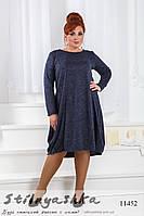 Ангоровое платье для полных Балахон синее