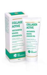 Collagen active Відновник колагену крем вечір-ніч