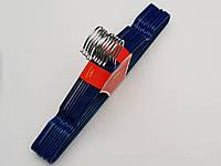 Плечики металлические в силиконовом покрытии цвета синий металлик, 40 см,10 штук в упаковке