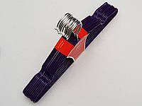 Плечики металлические в силиконовом покрытии цвета фиолетовый металлик, 40 см,10 штук в упаковке