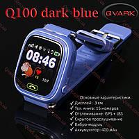 Детские часы Smart watch Qvark 100 c GPS трекером Тёмно-синие, фото 1