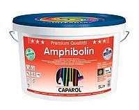 Краска акриловая CAPAROL AMPHIBOLIN фасадная, B1-белая, 5л