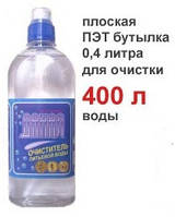 """Фильтр для воды коагулянт """"Данал"""" жидкий"""