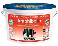 Краска акриловая CAPAROL AMPHIBOLIN фасадная, B1-белая, 10л