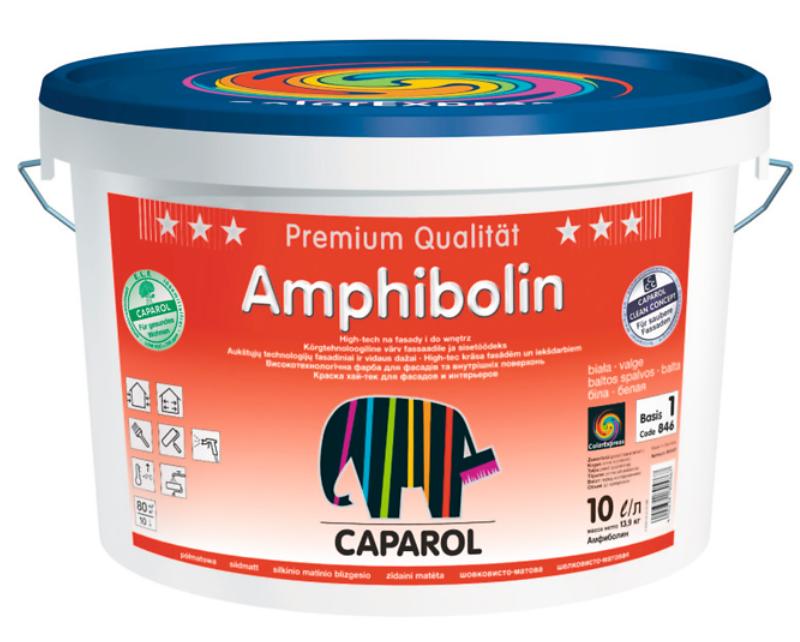 """Краска акриловая CAPAROL AMPHIBOLIN фасадная, B1-белая, 10л  -  """"БОГЕМА-2002"""" в Днепре"""