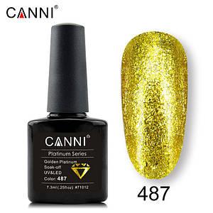 """Гель лак Canni """"Жидкая фольга"""" №487, желтый"""