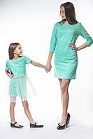 Костюм детский топ с сеткой + юбка мята