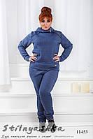 Теплый костюм на флисе большого размера синий