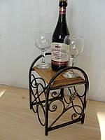 """Подставка для вина """"Love is""""  -  053-04"""