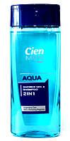 Мужской шампунь-гель для душа Cien Aqua, 300 мл
