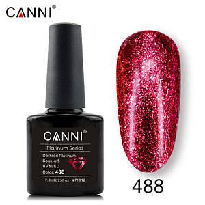 """Гель лак Canni """"Жидкая фольга"""" №488, темно-красный"""