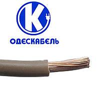 Провод ПВ-3 0,5 Одескабель коричневый