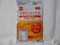 Витамины / Vitamin Mix Daiso Япония!
