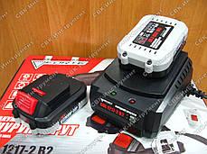 Аккумуляторный шуруповерт Forte CDL 1217-2 B2, фото 2