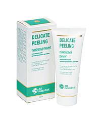 Delicate peeling Гліколевий пілінг омолоджуючий пролонгованої дії