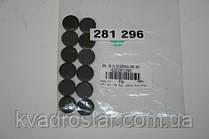 Комплект слайдеров вариатора BRP 420281296 №9