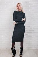 Облегающее женское платье трикотаж-рубчик р.44-48 AR84040-2