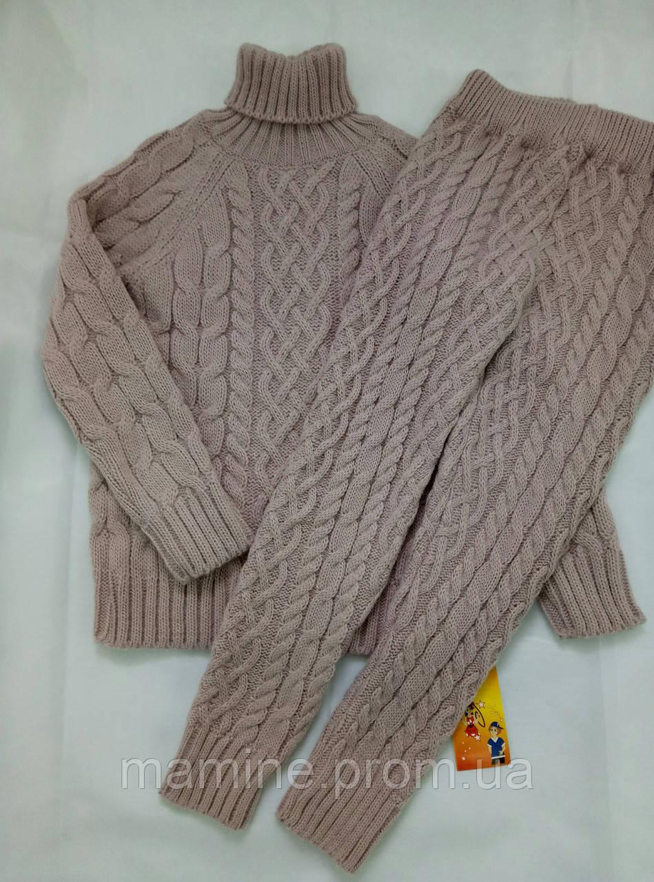 вязаный костюм для девочки Baby Land украина продажа цена в