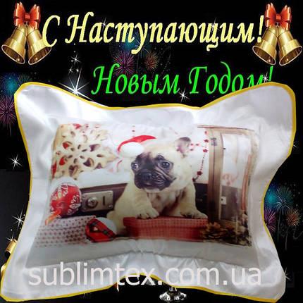 """Подушка с полной запечаткой ST """"С Наступающим Новым Годом!"""", фото 2"""