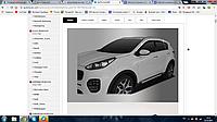 Дефлекторы окон (ветровики) на Kia Sportage 2015+ AutoClover