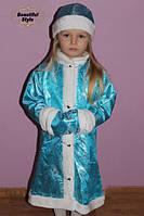 Детский карнавальный костюм Снегурочки голубой
