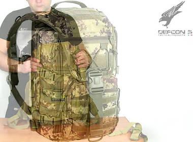 Специальное предложение для военных, работников силовых структур и охотников