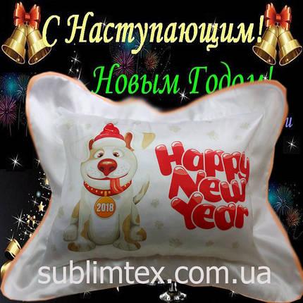 """Подушка с полной запечаткой ST """"С Наступающим Новым 2018 Годом!"""", фото 2"""