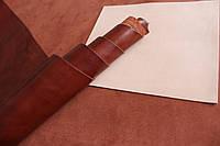 Натуральная кожа для кожгалантереи и обуви коньячного цвета, толщина 1.5 мм, арт. СК 2164