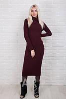 Длинное женское вязаное платье с горлом р.44-46 AR37360-1