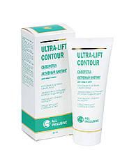 Ultra-lift contour Сироватка активний крем для обличчя та шиї