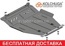 Защита двигателя Geely MK (с 2006--) Кольчуга