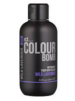 Тонирующий бальзам лавандовый id HAIR Colour Bomb Wild Lavender, 250 ml