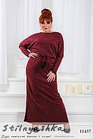 Большое ангоровое платье в пол марсал