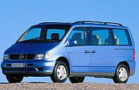Установка (врезка) автостекол на автомобиль Mercedes-Benz Vito 96-03 (Мерседес Вито 96-03)