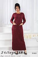 Ангоровое платье в пол большого размера марсал, фото 1