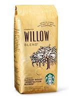 Арабика кофе из Америки в зёрнах Starbucks Willow Blend 453 гр, фото 1
