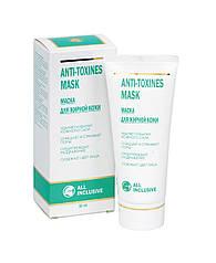 Anti toxines mask Маска для жирної шкіри