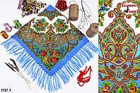 Голубой павлопосадский шерстяной платок Голубка