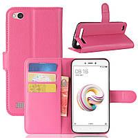 Чехол Xiaomi Redmi 5A 5.0'' книжка PU-Кожа розовый