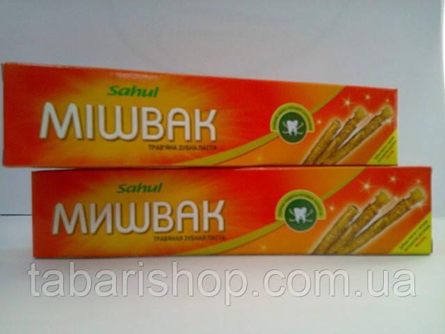 Зубная паста Мишвак, Toothpaste Miswak Sahul, 100г - Магазин аюрведы Тabarishop в Киеве
