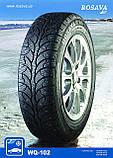 195/65 R15 WQ-102 зимові шини Rosava, фото 3