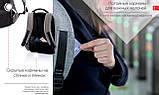 Рюкзак Kalidi Bobby с защитой от карманников, фото 7