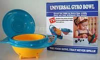 Детская Тарелка - Непроливайка - Universal Gyro Bow