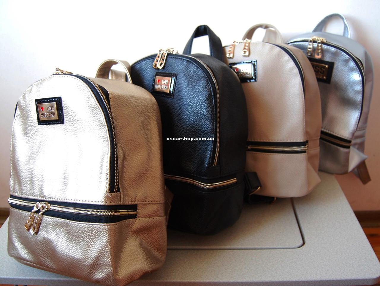 f8bddccb834d Женский кожаный рюкзак. Выбор цветов! Женский мини рюкзак Moschino! Сумка  портфель. РД202