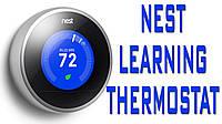 Nest термостат программируемый