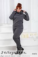Теплый костюм на флисе большого размера серый