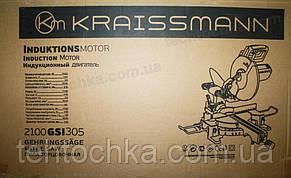 Торцовачная пила KRAISMANN 2100 GSI 305 lnduction, фото 2